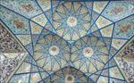پاورپوینت-بررسی-هندسه-در-معماری-اسلامی