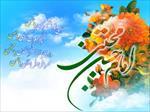 تحقیق-امام-حسن-مجتبی-(ع)