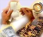پاورپوینت-حسابداری-بین-الملل