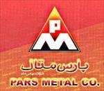 گزارش-کارآموزی-کارخانه-پارس-متال-تهران