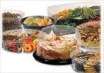 طرح-توجیهی-بسته-بندی-مواد-غذایی-به-ظرفیت-1400-تن-بسته-بندی-مواد-غذایی-گرانول-در-سال