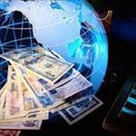 پاورپوینت-سازمان-های-تجاری-صنعتی-و-توسعه-ای