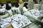 طرح-توجیهی-احداث-کارخانه-داروسازی