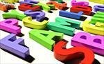 طرح-توجیهی-آموزشگاه-زبانهاي-خارجي