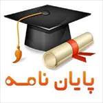 تحقیق-بررسی-دیدگاه-های-حضرت-علی-(ع)-در-تعلیم-و-تربیت
