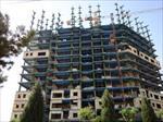 جزوه-آموزشی-نظارت-بر-اجرای-ساختمان-های-فولادی