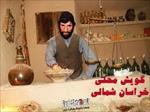 تحقیق-گويش-ها-و-لهجه-ها-در-فارس