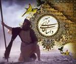 تحقیق-متن-کامل-قصص-قرآن