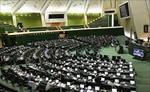 تحقیق-حقوق-و-تکالیف-مجلس-شورای-اسلامی