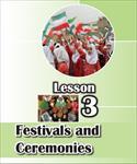 بسته-کامل-آموزش-درس-سوم-زبان-انگلیسی-پایه-نهم-(جشنواره-ها-و-مراسم-feativals-and-cermonies)