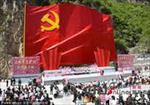 تحقیق-بررسی-انقلاب-کمونیستی-چین