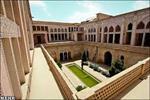 پاورپوینت-خانه-در-معماری-اسلامی