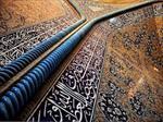 تحقیق-آشنایی-با-معماری-اسلامی