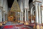 پاورپوینت-معماری-اسلامی-گرمابه