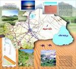 مطالعات-کلي-منطقه-اي-شهري-استان-قم
