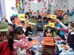 تحقیق-تأثیر-دوره-پیش-دبستانی-بر-پیشرفت-تحصیلی-کودکان-دوره-ابتدایی-شهر-تهران