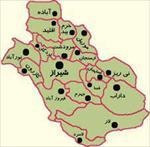 تحقیق-شهر-شیراز
