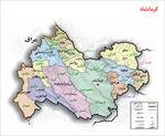 تحقیق-شهر-کرمانشاه