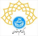 تحقیق-پارک-علم-و-فن-آوری-دانشگاه-تهران