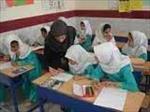 تحقیق-تاثیر-امکانات-آموزشی-بر-دانش-آموزان