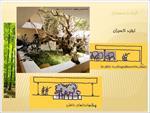 پاورپوینت-معماری-ارگانیک-و-گیاه-در-معماری