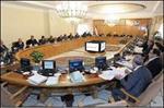 پاورپوینت-قوه-مجریه-و-دستگاه-اداری-مرکزی-جمهوری-اسلامی-ایران