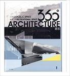 کتاب-انگلیسی-360-architecture
