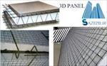 تحقیق-پنل-سه-بعدی-روش-طراحی-و-ساخت-آن-در-ساختمان