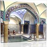 پاورپوینت-حمام-های-سنتی-ایران