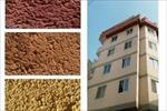 تحقیق-پوشش-های-ساختمانی-skk