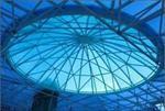 پاورپوینت-بررسی-سقف-فضایی