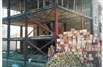 گزارش-کارآموزی-پروژه-اجراي-يك-سازه-آپارتماني-3-طبقه-12-واحدي-با-سيستم-اسکلت-فلزي