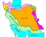 تحقیق-حوضه-های-آبریز-ایران