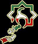 سورس-لوگو-دهیاری-ها-به-همراه-طرح-پرچم-ایران-با-فرمت-psd