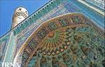 پاورپوینت-آشنایی-با-ویژگی-های-معماری-ایران-در-دوره-اسلامی