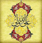 تحقیق-امام-علي-(ع)