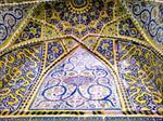 تحقیق-هنر-اسلامی