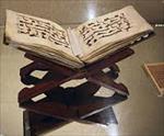 مقاله-دیدگاه-قرآن-به-تاریخ