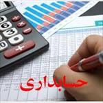 پکیج-173-تست-استخدامی-حسابداری-عمومی-(با-پاسخ-کاملاً-تشریحی)