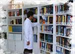 جزوه-آموزشی-مدیریت-کتابخانه-و-کتابداري-رشته-علم-اطلاعات-و-دانش-شناسی