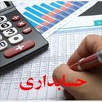 مجموعه-تست-آمار-رشته-حسابداری