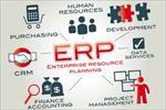 پاورپوینت-برنامه-ریزی-منابع-سازمان-erp