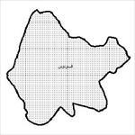 شیپ-فایل-محدوده-سیاسی-شهرستان-فردوس-(واقع-در-استان-خراسان-رضوی)