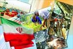 پاورپوینت-فرآیند-توسعه-در-ایران