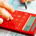 پاورپوینت-تأمین-مالی-کوتاه-مدت-و-میان-مدت