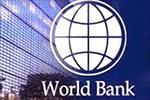 پاورپوینت-بانک-جهانی
