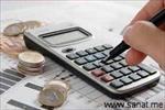 پاورپوینت-معیارهای-ارزیابی-سرمایه-گذاری-و-تصمیم-گیری-های-مربوط-به-بودجه-بندی-سرمایه-ای