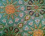 پاورپوینت-بررسی-هنر-در-فرهنگ-اسلامى