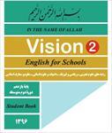 جزوه-تایپ-شده-رنگی-و-مصور-کامل-زبان-انگلیسی-یازدهم-دبیرستان