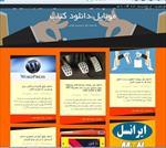 پکیج-شماره-5-راه-اندازی-سایت-دانلود-به-ازای-پرداخت-راه-اندازی-سایت-فروش-فایل-به-همراه-آموزش